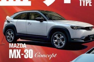 Mazda MX-30: O Crossover eléctrico da Mazda! 44