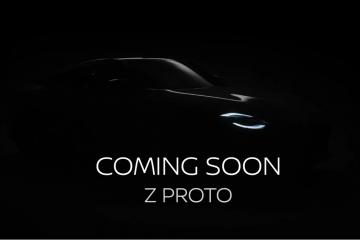 Protótipo do próximo Nissan Z será revelado já no dia 15! 30