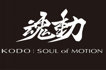 Mazda celebra 10 anos de Kodo Design 37